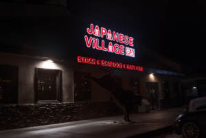 Japanese Village - Night shot of Channel and Halo Backlit Letters